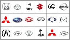 日韩系品牌车锁解决方案