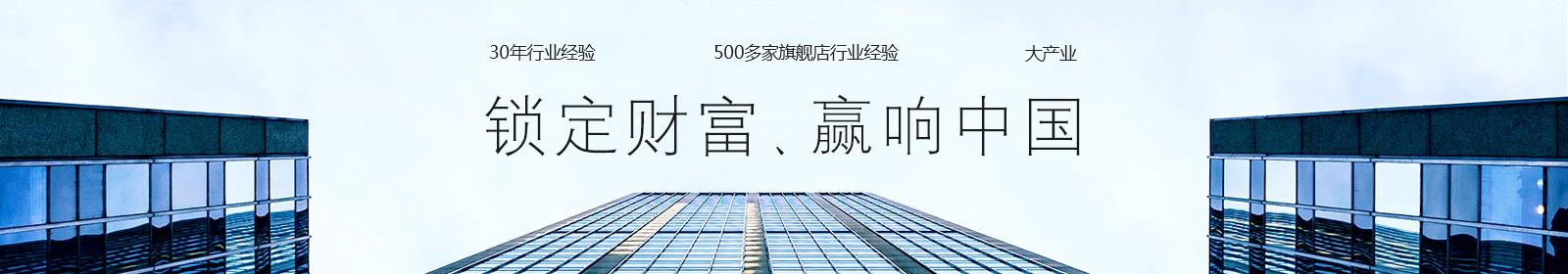 bet体育万博城锁定财富,赢响中国