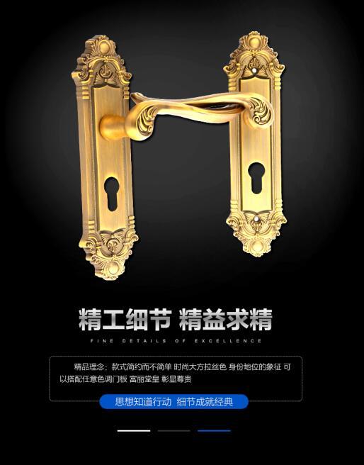 雅斯盾 1510黄古铜