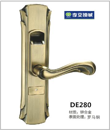 安泰莱室内门指纹锁 DE280 罗马铜