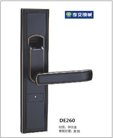 安泰莱室内门指纹锁(黑铜) DE260