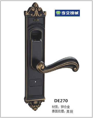 安泰莱室内门指纹锁(黑铜)DE270