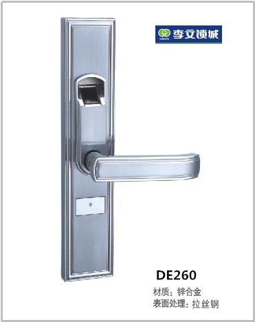 安泰莱室内门指纹锁(拉丝钢)E860