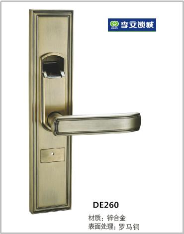 安泰莱室内门指纹锁(罗马铜)DE260