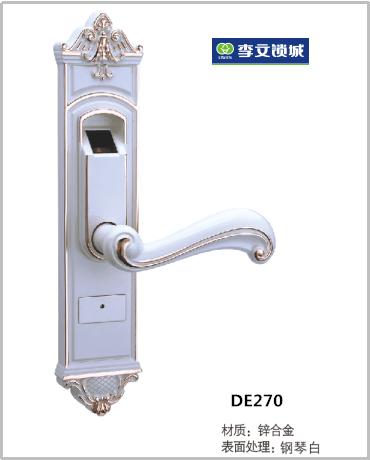 安泰莱室内门指纹锁(钢琴白)DE270