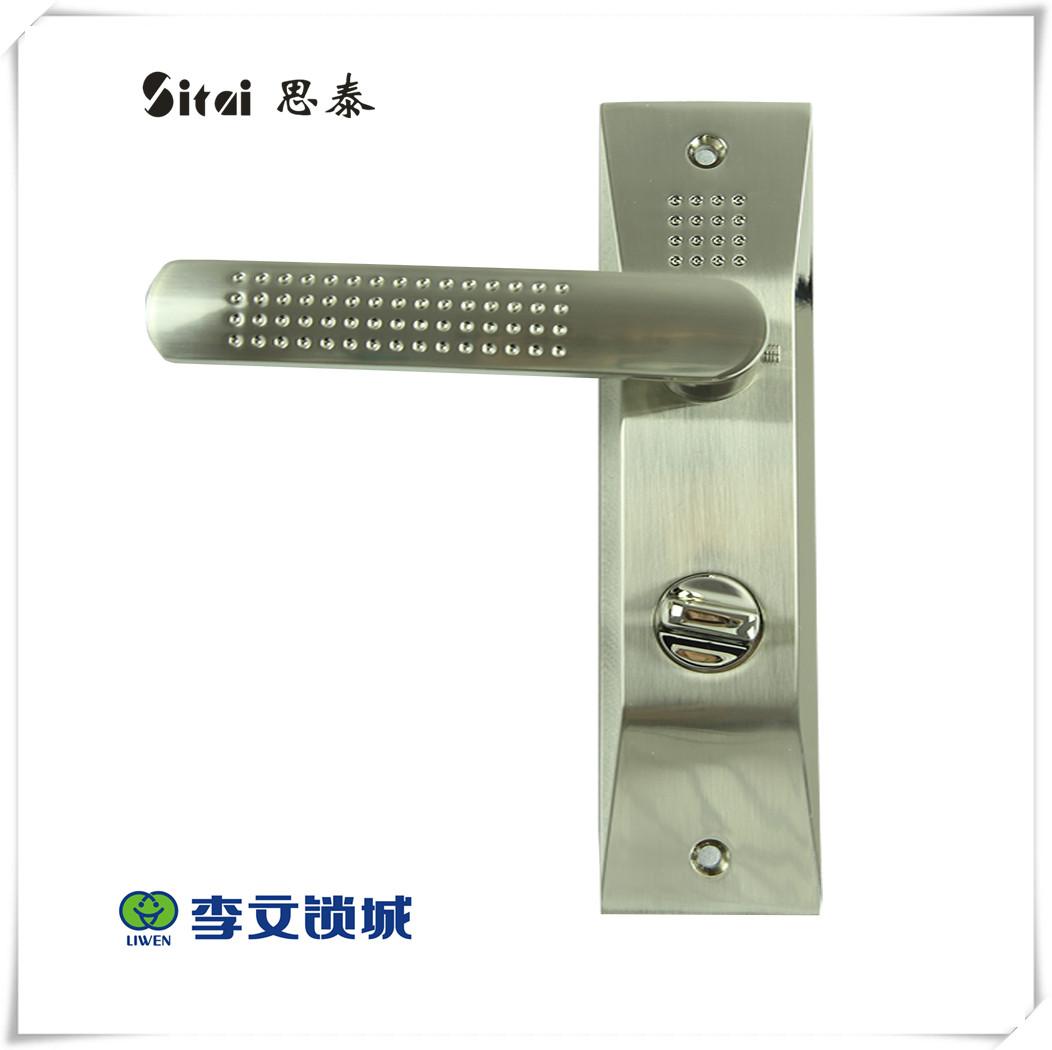 思泰执手锁ST-MF007003NLS1