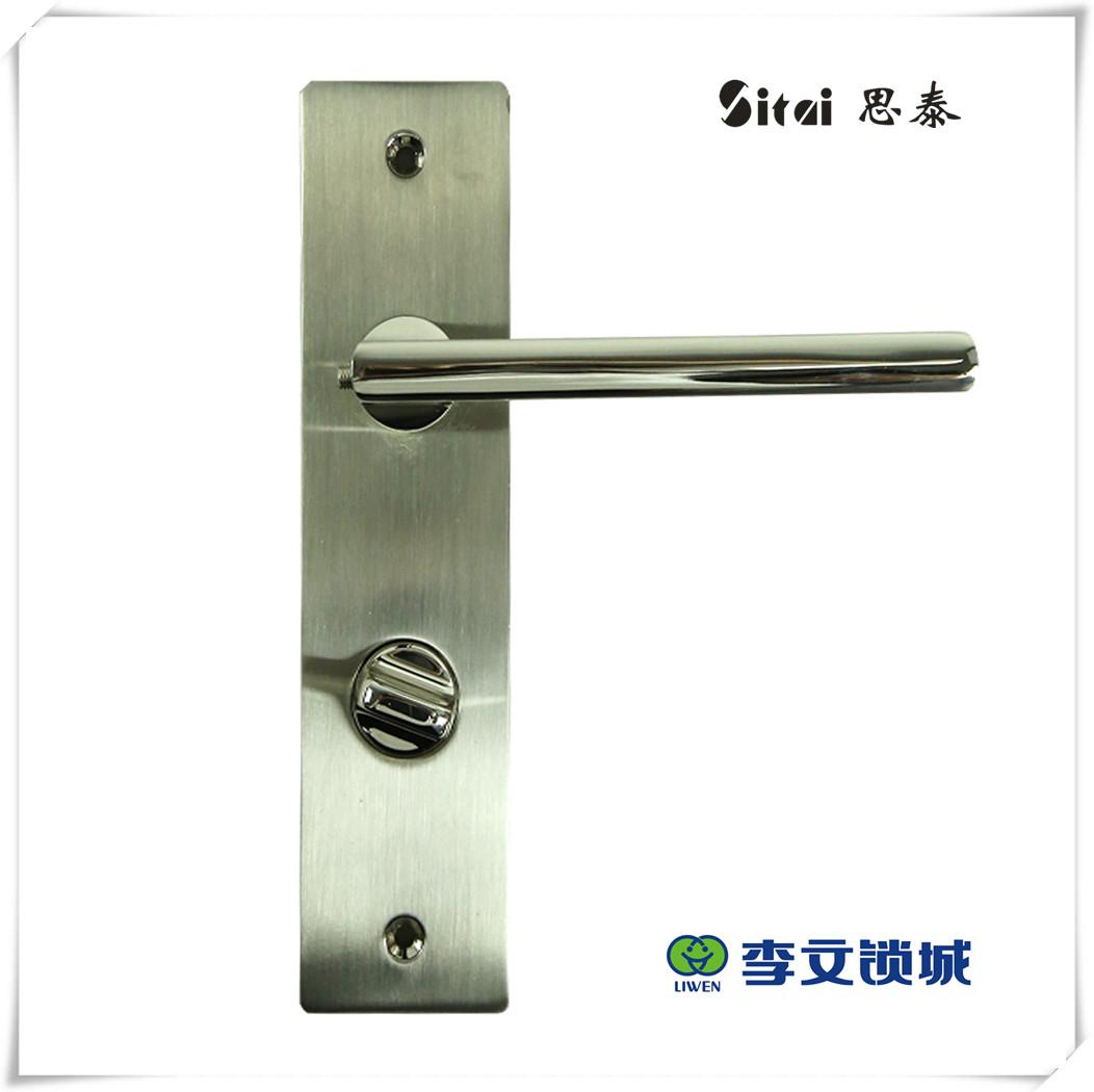 思泰执手锁  ST-MF012005 NLS
