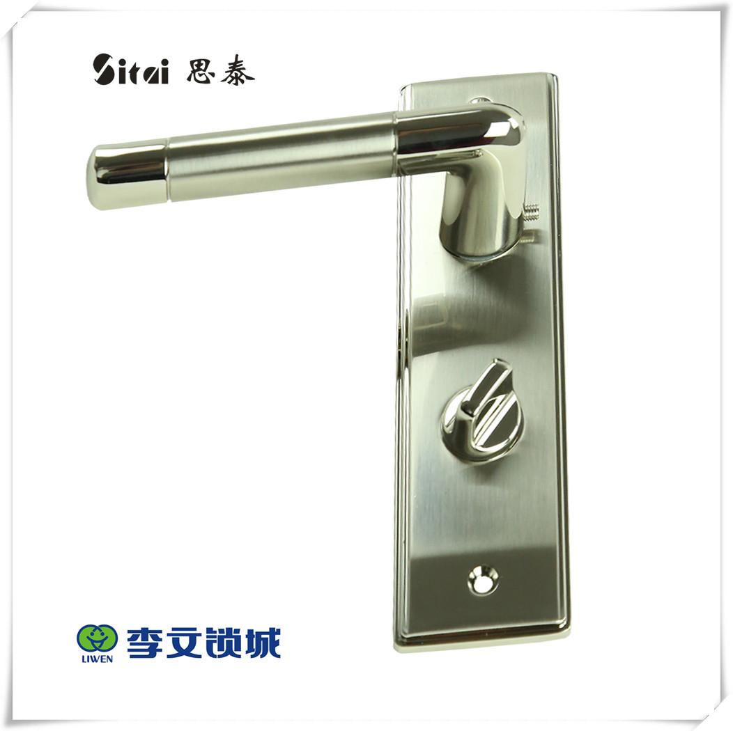 思泰执手锁 ST-MF008009NLS
