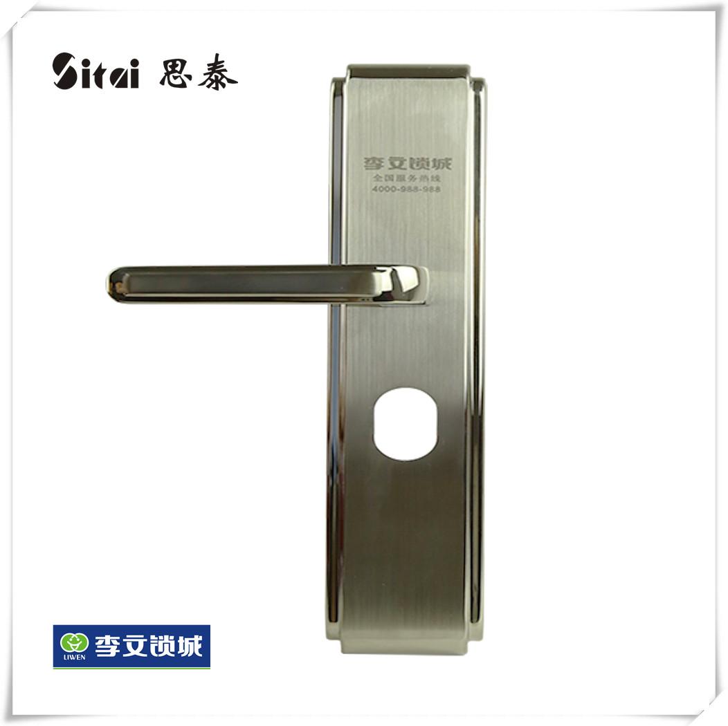 李文防盗锁体面板LW68017XL-114-