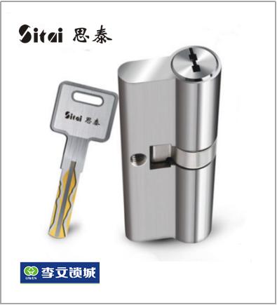 思泰不锈钢C级叶片锁芯系列