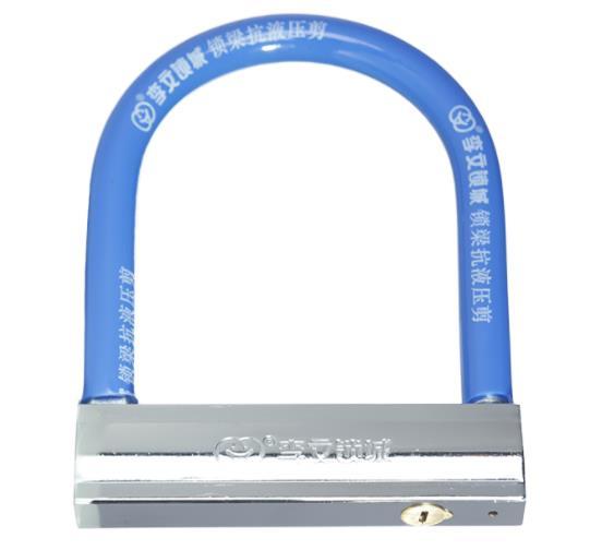 U型锁 LW-JX-821