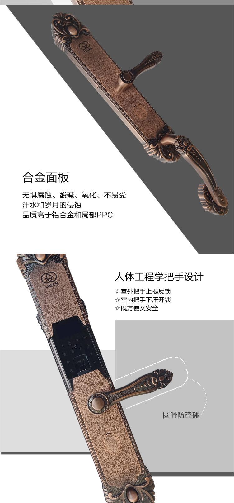 C款锁详情页_05