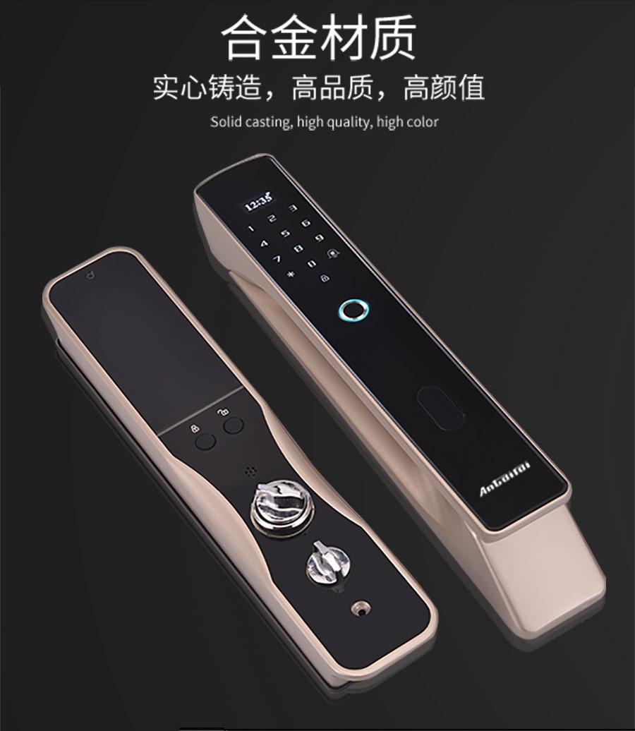 安泰莱Z400宝马金已完成_11