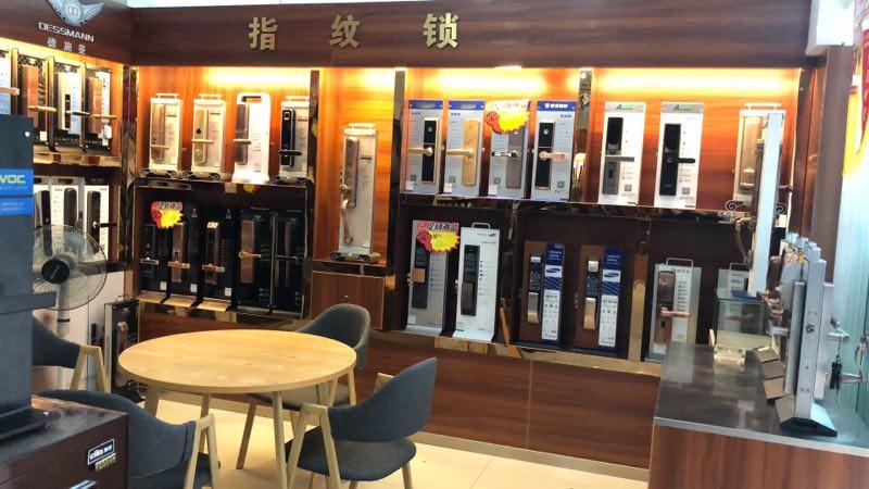 四川省龙泉连锁店